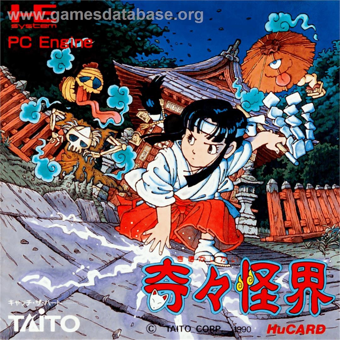 Box cover for KiKi KaiKai on the NEC PC Engine.