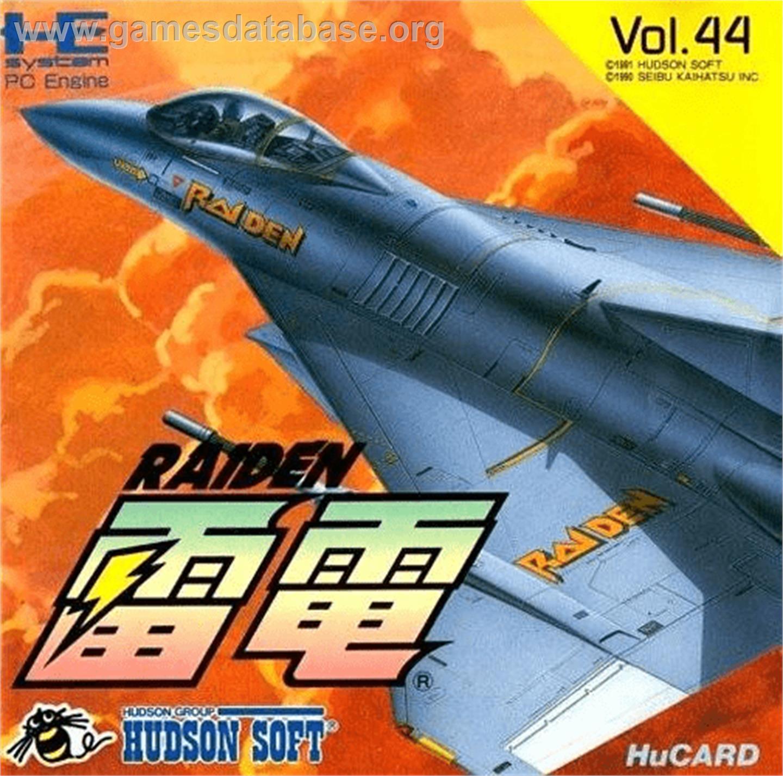 dx arcade raiden fighters arcade raiden fighters jet arcade video