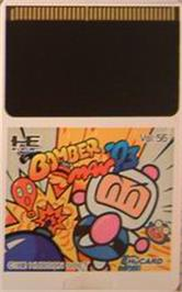 Cartridge artwork for Bomberman '93 on the NEC PC Engine.