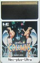 Cartridge artwork for Columns on the NEC PC Engine.