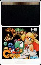 Cartridge artwork for Coryoon: Child of Dragoon on the NEC PC Engine.