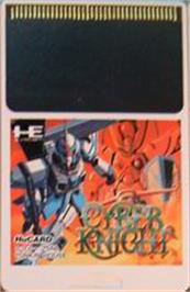 Cartridge artwork for Cyber Knight on the NEC PC Engine.