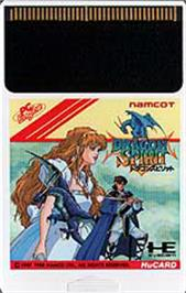 Cartridge artwork for Dragon Spirit: The New Legend on the NEC PC Engine.