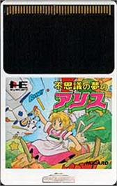 Cartridge artwork for Fushigi no Yume no Alice on the NEC PC Engine.