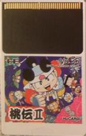 Cartridge artwork for Momotarou Densetsu II on the NEC PC Engine.