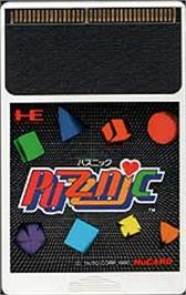 Cartridge artwork for Puzznic on the NEC PC Engine.