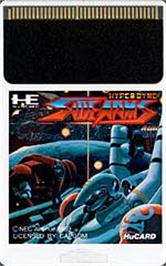 Cartridge artwork for Side Arms Hyper Dyne on the NEC PC Engine.