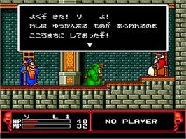In game image of Cadash on the NEC PC Engine.