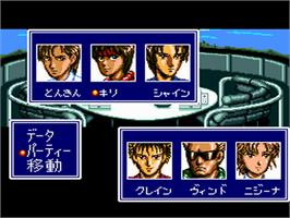 In game image of Cyber Knight on the NEC PC Engine.
