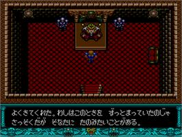 In game image of Dungeon Explorer on the NEC PC Engine.