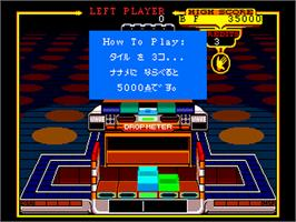 In game image of Klax on the NEC PC Engine.