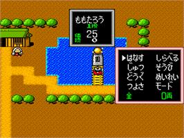 In game image of Momotarou Densetsu II on the NEC PC Engine.