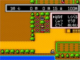 In game image of Momotarou Densetsu Turbo on the NEC PC Engine.