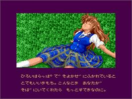 In game image of Wonder Momo on the NEC PC Engine.