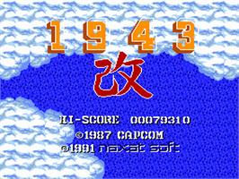 Title screen of 1943 Kai on the NEC PC Engine.