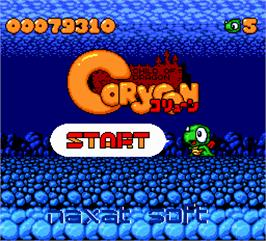 Title screen of Coryoon: Child of Dragoon on the NEC PC Engine.