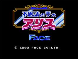 Title screen of Fushigi no Yume no Alice on the NEC PC Engine.