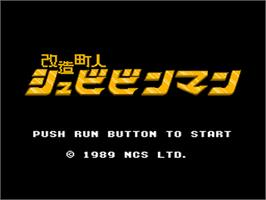Title screen of Kaizou Choujin Shubibinman on the NEC PC Engine.