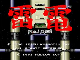 Title screen of Raiden on the NEC PC Engine.