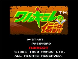 Title screen of Valkyrie no Densetsu on the NEC PC Engine.