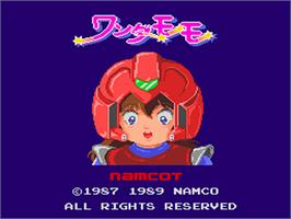 Title screen of Wonder Momo on the NEC PC Engine.