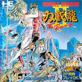Box cover for Double Dragon II - The Revenge on the NEC PC Engine CD.