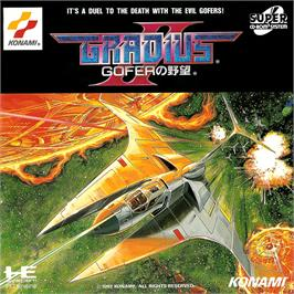Box cover for Gradius II - GOFER no Yabou on the NEC PC Engine CD.