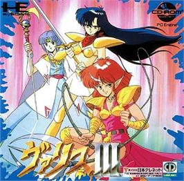 Box cover for Valis 3 on the NEC PC Engine CD.