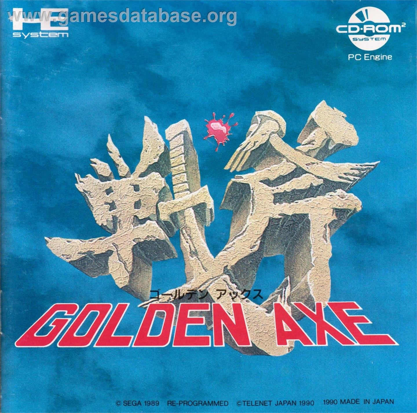 Box cover for Golden Axe on the NEC PC Engine CD.