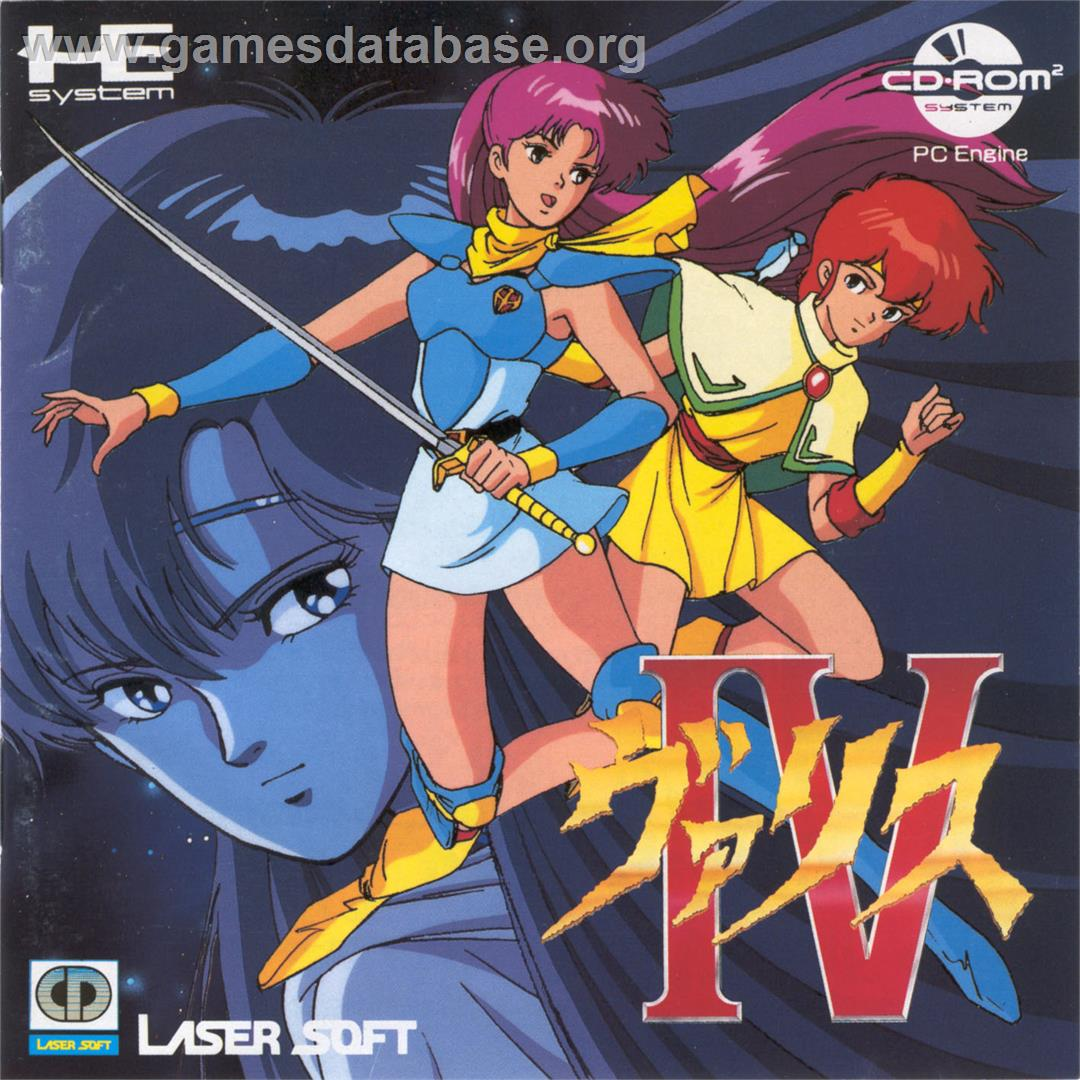 Box cover for Valis 4 on the NEC PC Engine CD.