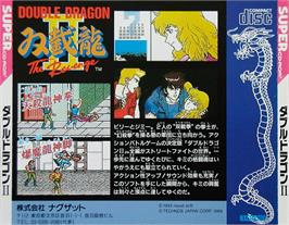 Box back cover for Double Dragon II - The Revenge on the NEC PC Engine CD.