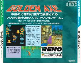 Box back cover for Golden Axe on the NEC PC Engine CD.