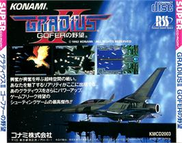 Box back cover for Gradius II - GOFER no Yabou on the NEC PC Engine CD.