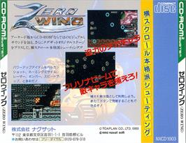 Box back cover for Zero Wing on the NEC PC Engine CD.
