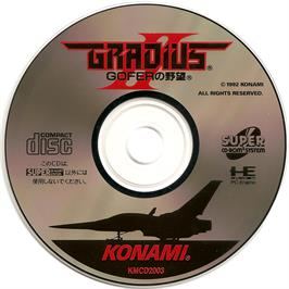 Artwork on the CD for Gradius II - GOFER no Yabou on the NEC PC Engine CD.