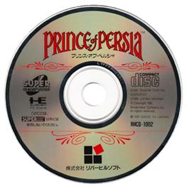 Artwork on the CD for Prince of Persia on the NEC PC Engine CD.