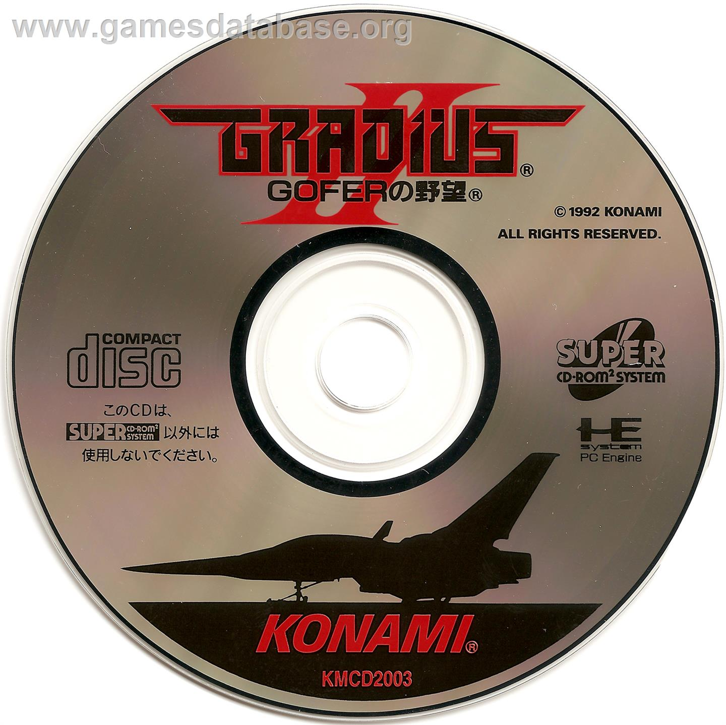 on the CD for Gradius II - GOFER no Yabou on the NEC PC Engine CD