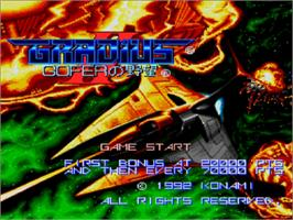 Title screen of Gradius II - GOFER no Yabou on the NEC PC Engine CD.