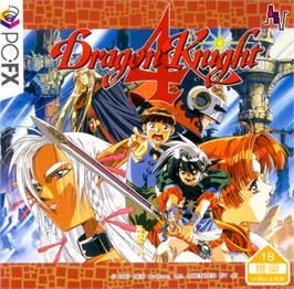 Box cover for Dragon Knight 4 on the NEC PC-FX.