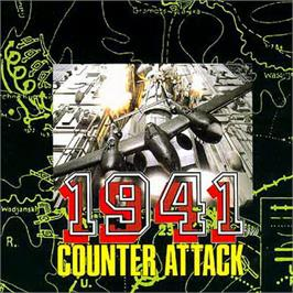 Box cover for 1941 - Counter Attack on the NEC SuperGrafx.