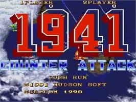 Title screen of 1941 - Counter Attack on the NEC SuperGrafx.