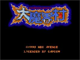 Title screen of Ghouls'n Ghosts on the NEC SuperGrafx.