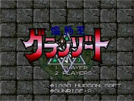 Title screen of Mado King Granzort on the NEC SuperGrafx.