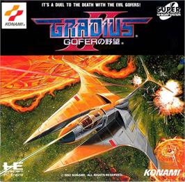 Box cover for Gradius II - GOFER no Yabou on the NEC TurboGrafx CD.