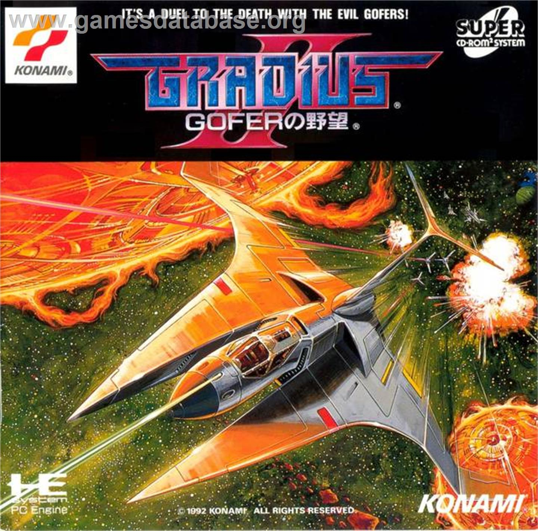 NEC TurboGrafx CD