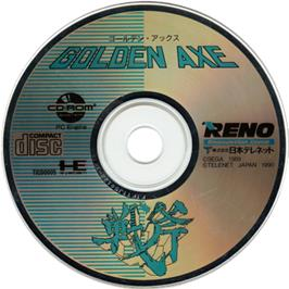 Artwork on the CD for Golden Axe on the NEC TurboGrafx CD.