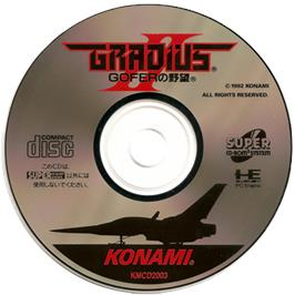 Artwork on the CD for Gradius II - GOFER no Yabou on the NEC TurboGrafx CD.