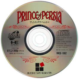 Artwork on the CD for Prince of Persia on the NEC TurboGrafx CD.