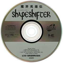 Artwork on the CD for Shape Shifter on the NEC TurboGrafx CD.