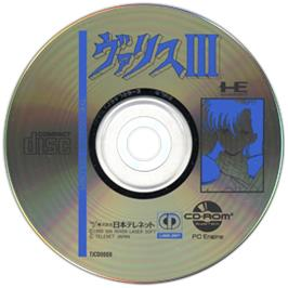 Artwork on the CD for Valis 3 on the NEC TurboGrafx CD.